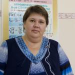 Бочарова Любовь Алексеевнаучитель математики 1-й квалификационной категории