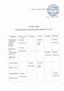 CLX-3180_20171002_08472601