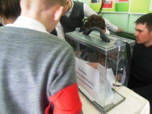 Выборы (2)